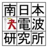 新曲「千里道中征旅」を公開しました。 | 南日本快電波研究所