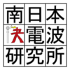 内村さまぁ~ずをめちゃめちゃ見てしまったので紹介したい男達! | 南日本快電波研究